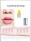 Бальзам для губ ухаживающий с легким проявляющимся цветом в блестящем тубусе Senana marina - 1